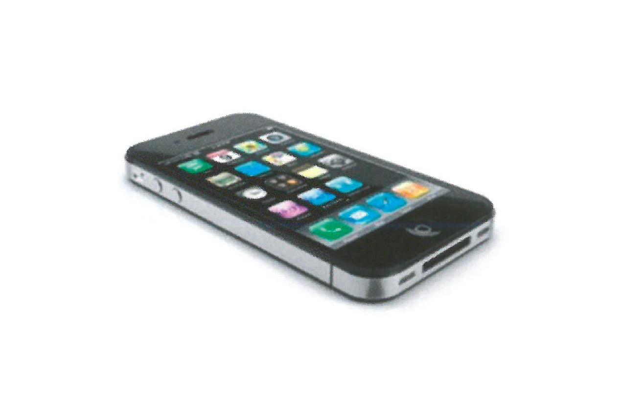 hardware-iphone